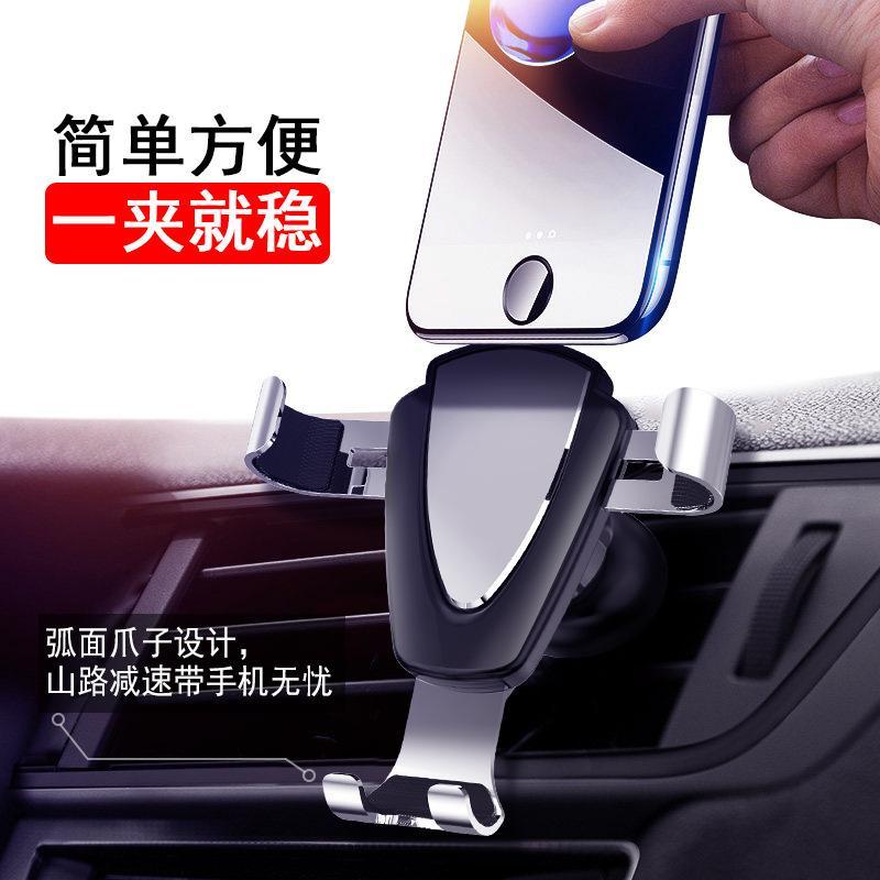 Support de téléphone portable alliage d'aluminium voiture créative gravité inductive sortie air support de métalbwla