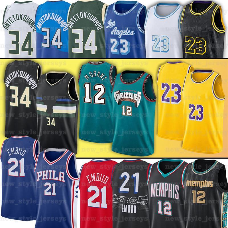 2021 الرجال 34 جيانيس 12 JA 23 مورانت antetokounmpo 23 LBJ جيرسي zmiid 21 جويل NCAA مدينة كرة السلة جيرسي