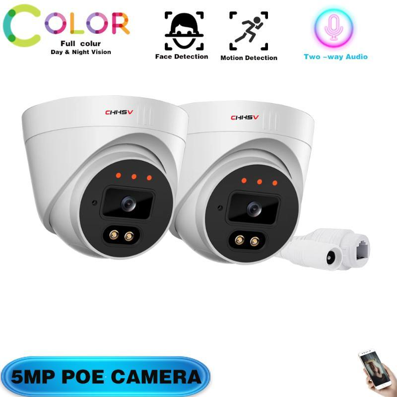 CHHSV H.265 Dome Poe Video Camera 5MP كامل اللون للرؤية الليلية IP في اتجاهين الصوت CCTV كاميرا مراقبة