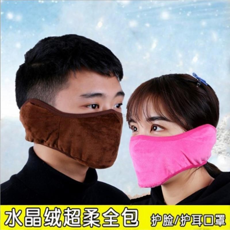 Vague Full Pack Point d'hiver chaud 2 en 1 masque d'oreille coupe-vent velcro boucle XHSY5N