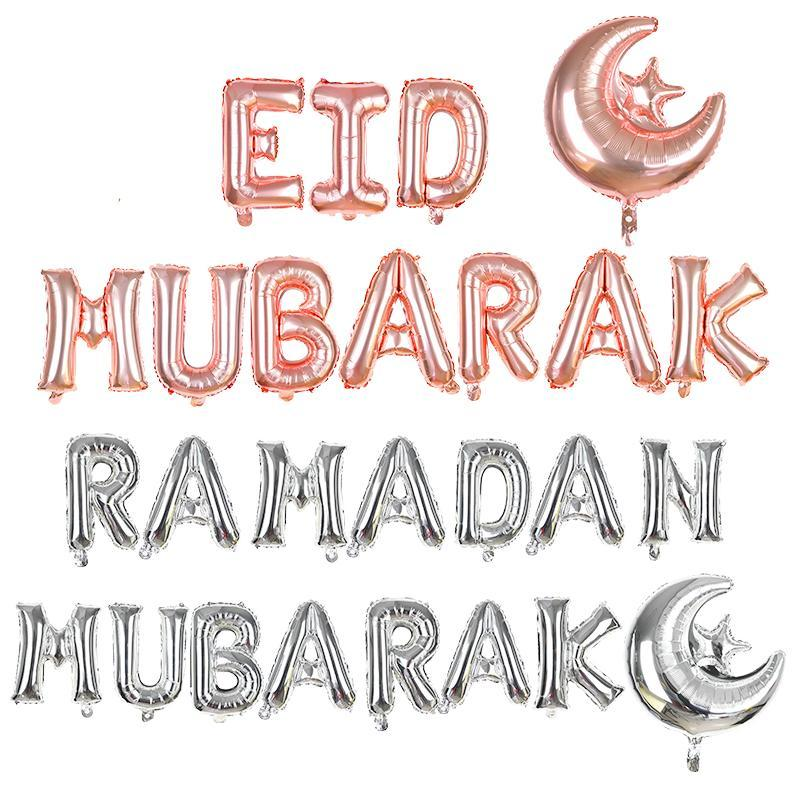 Rose Gold Silver Ramadan Mubarak Foil Letter Balloons For EID Mubarak Festiva Party Decoration Supplies