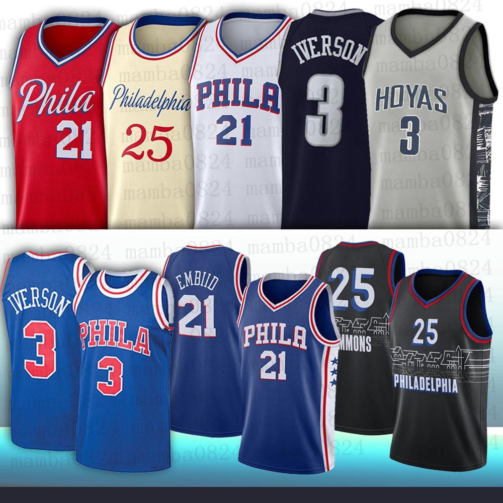 21 joel 25 BEN Embiid 3 Allen Simmons Iverson 12 Tobias Harris Men NCAA Баскетбольные майки
