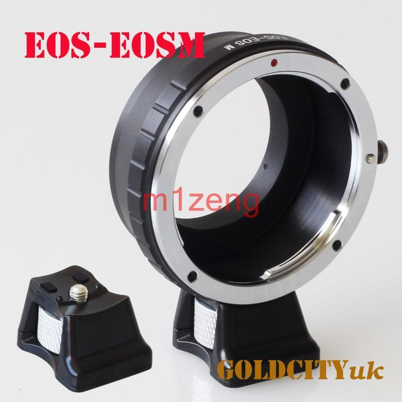 Lens Adapters & Mounts Adapter Ring With Tripod Stand For Ef Efs Eos To EOSM EOSM/M2/M3/m5/m6/m50 EF-M Mirrorless Camera
