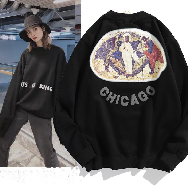 2021 New Men's Women's Hoodie Kanye West Plus Veet Outono e Inverno Suéter Impresso Padrão de Astronauta Roupas de Hip-Hop UUUS1