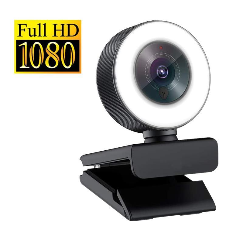 1080P HD Веб-камера, встроенная в регулируемом кольцевом свете и микрофон 2K Web Camera для Google Meet Facebook YouTube Streamer