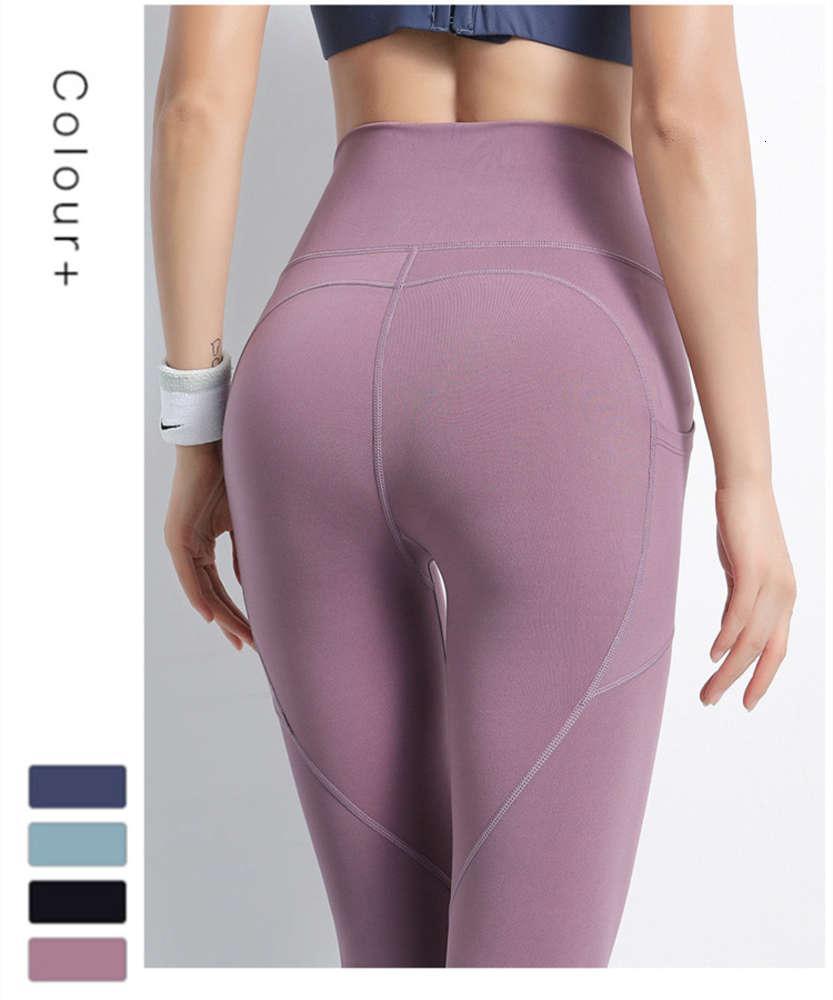 Mismo estilo femenino verano sexy melocotón hip yoga traje de yoga rápido seco alta cintura elástica de yoro de cintura