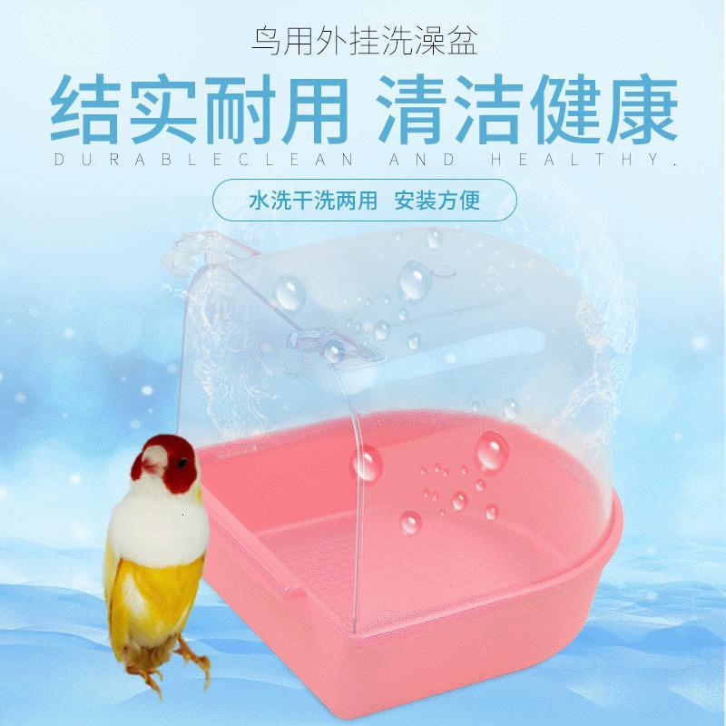 Cage Bird Pet Products Tiger Skin Peony Parrot External Bathtub