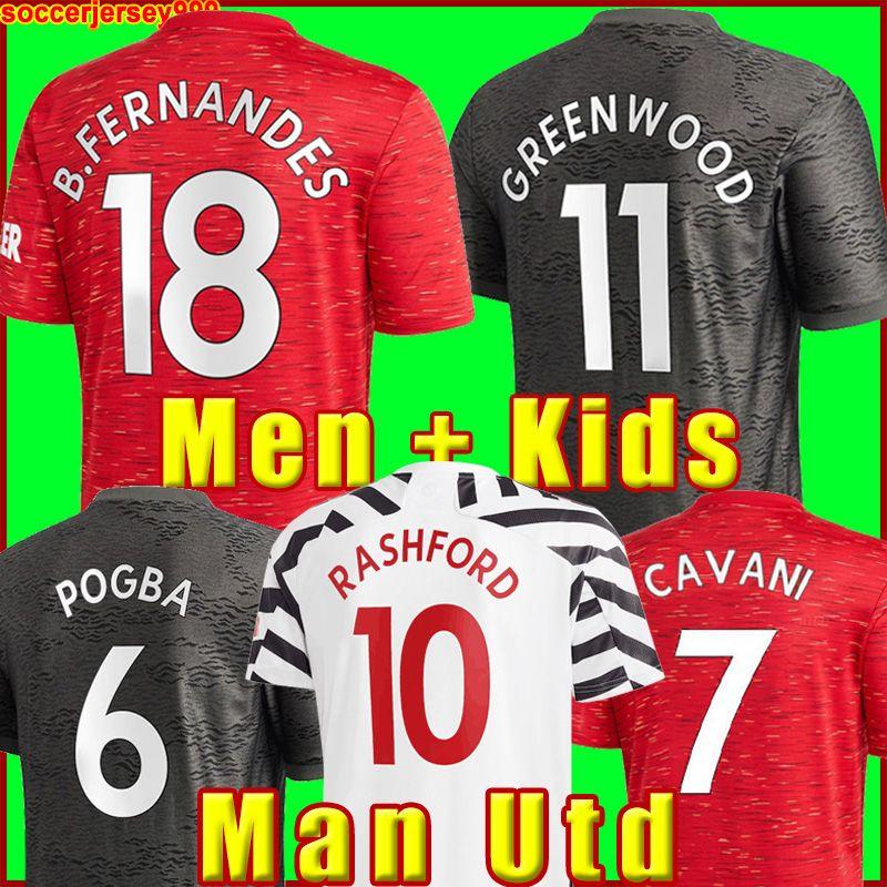 Manchester United 2020 2021 jerseys FC RASHFORD B. FERNANDES POGBA VAN DE BEEK Fußballtrikots LINGARD MARTIAL Fußball trikot MAN UTD 20 21 Uniformen Mann + Kinder Kit Trikots