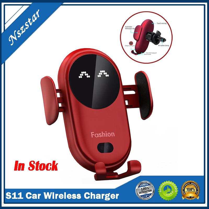 S11 smart infrared sensor car wireless charger automatic car mobile phone holder base wireless charger for Mobile wireless charging phone