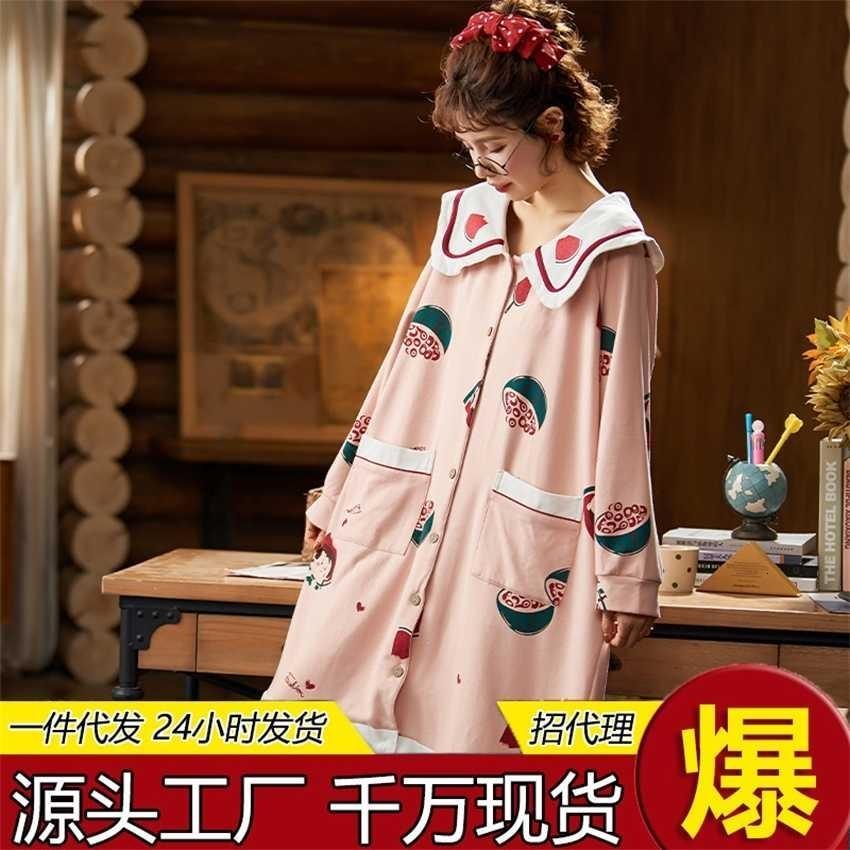 Factory4Q8Long manga de algodão pijama camisola de nightdress e outono inverno mulheres grávidas adorável sexy princesa estilo palácio
