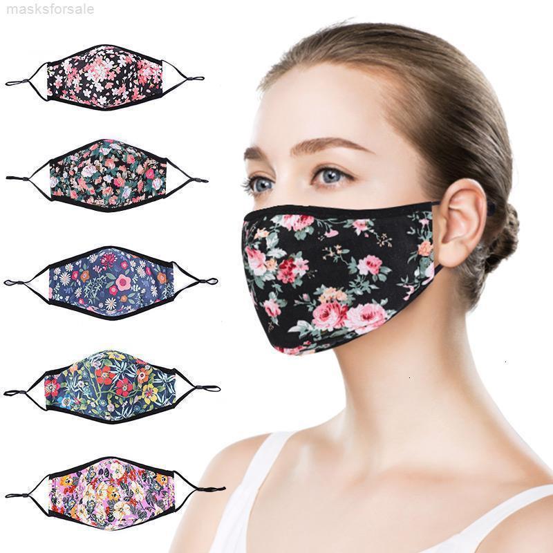 Maske modische 3D gedrucktes Kindergesicht XH0Y75
