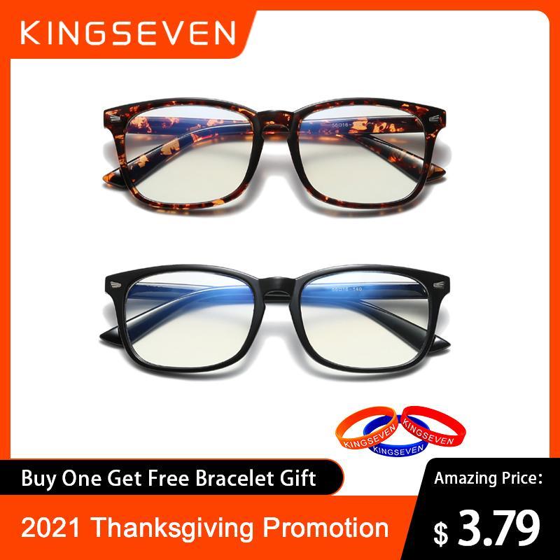 2021 Kingseven Blue Light Blocking Glasses Square Gafas Anti Blue Ray Juego Juego Gafas Marco Actividad de Acción de Gracias C0315