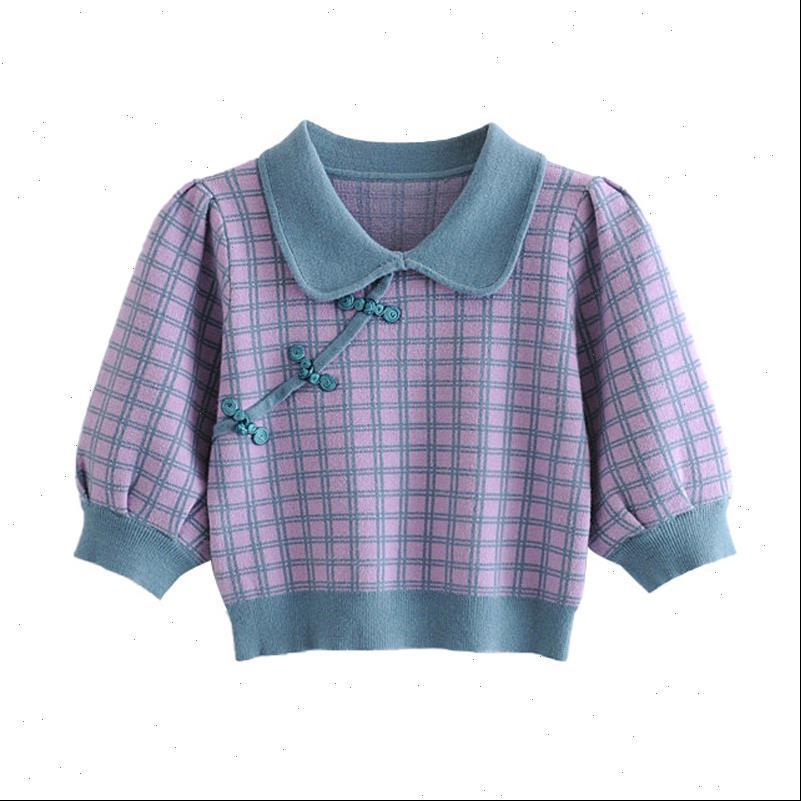 Femmes tricotés Plaid Chemise Collier Polo Chemise Violet manches courtes Élégante Crop Top Boucle B0580