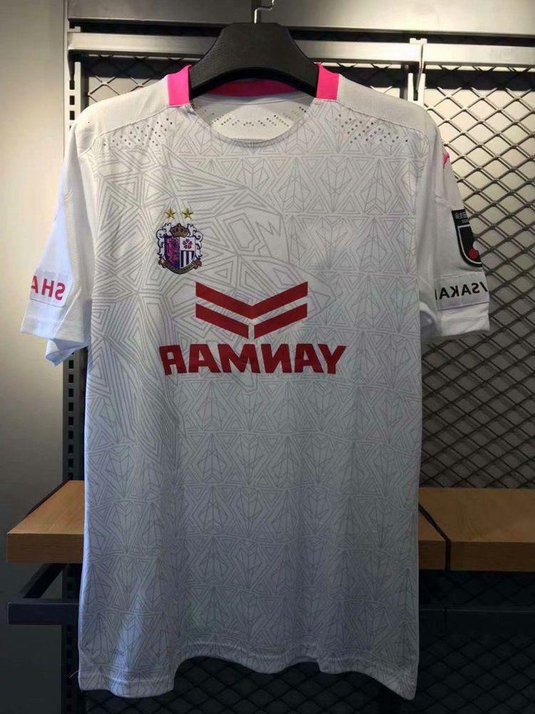2021 Sakura Away Kit, J-League Soccer Jersey Cerezo Osaka