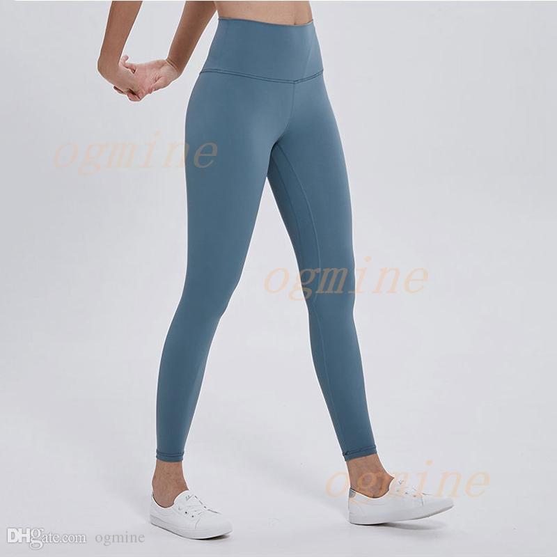LU-32 Фитнес спортивные спортивные брюки женские девушки с высокой талией бегущий йога наряды Lu дамы спортивные полные леггинсы женские брюки тренировки CRJ9 #