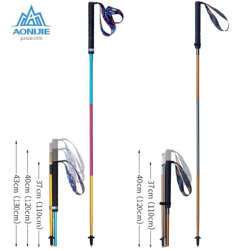 Aonijie 2 unids Fibra de carbono plegable Trekking Pole Ultralight Quick Lock Senderismo Poste Pole Pasado Color Running Sheast Stick E4201 210226