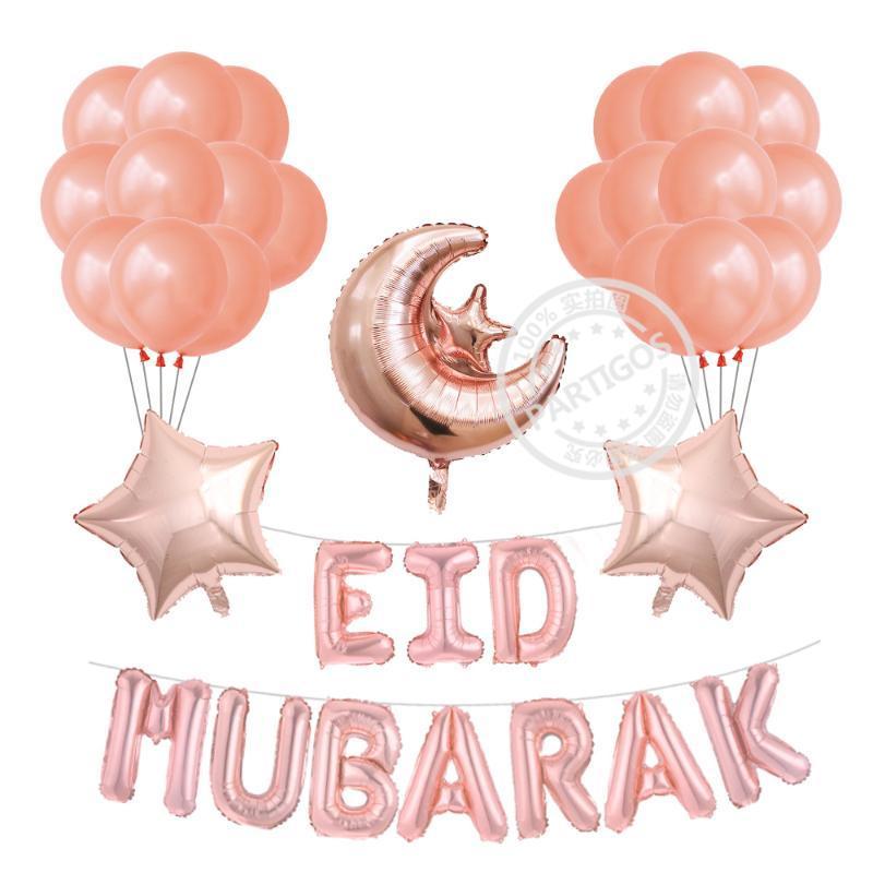 34 pcs / conjunto 16inch rose ouro eid mubarak balloons ramadan ouro prata 18inch lua estrela para muçulmano Eid festa decoração suprimentos