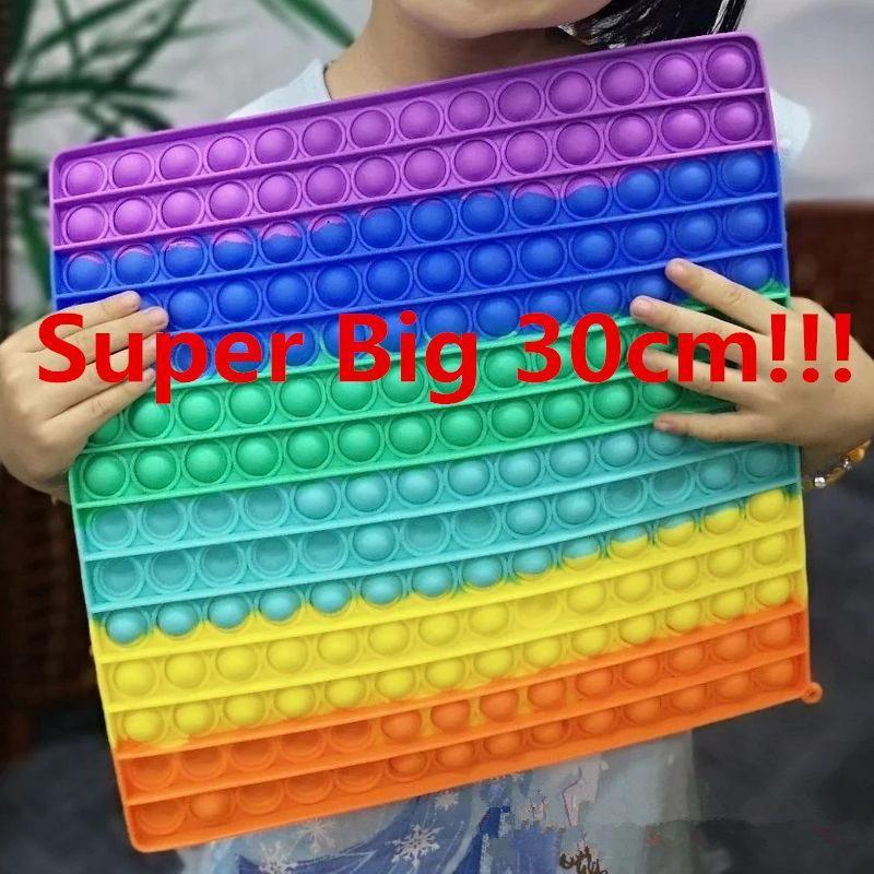 US Stock Super Big Size 30cm Fidget Giocattoli Push Bubble Autism Ha bisogno di Squishy Stress Reliever Rainbow Toys Giocattoli adulti Capretto Anti-stress Regali da partito