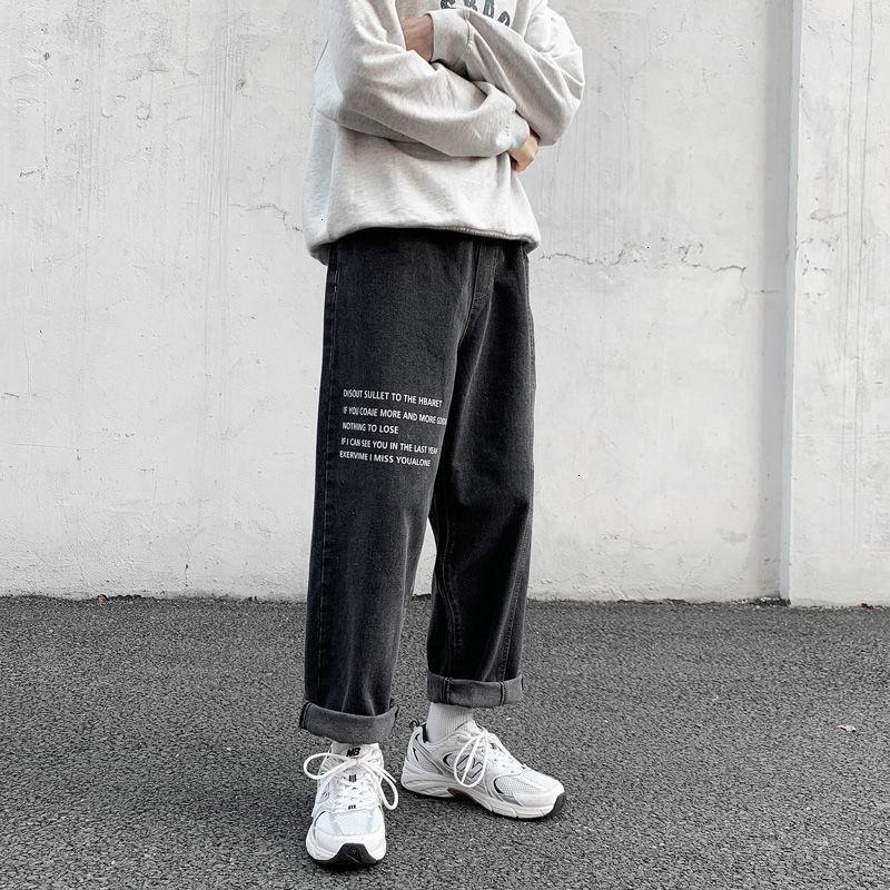 Neploha 2021 Мужчины Прямые Гарема Женщины Напечатаны Джинсы Корейский Улица Мужская Джинсовая Брук Одежда
