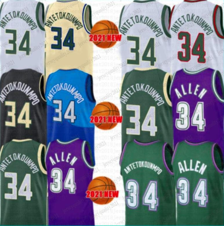 2021 New basketball jersey Giannis 34 Antetokounmpo Mens Cheap Ray 34 Allen Mesh Retro Youth Kids Army Lavender