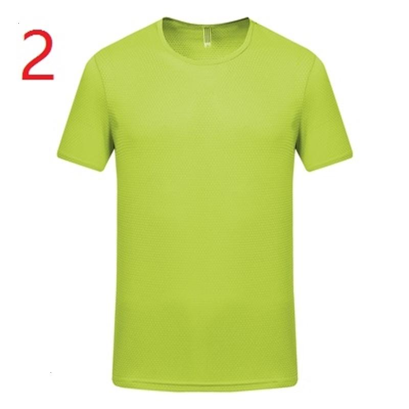 New Quick-drying Clothes Men's Sports Short-sleeved Running T-shirt Summer Breathable Basketball Uniform Training Outdoor E5YX