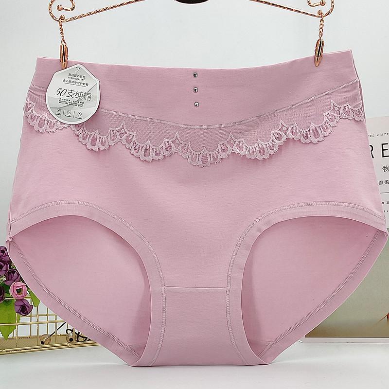 Большая версия среднего возраста и высококлассного нижнего белья с высокой талией женщин простые кружевные твердые цветные брюки