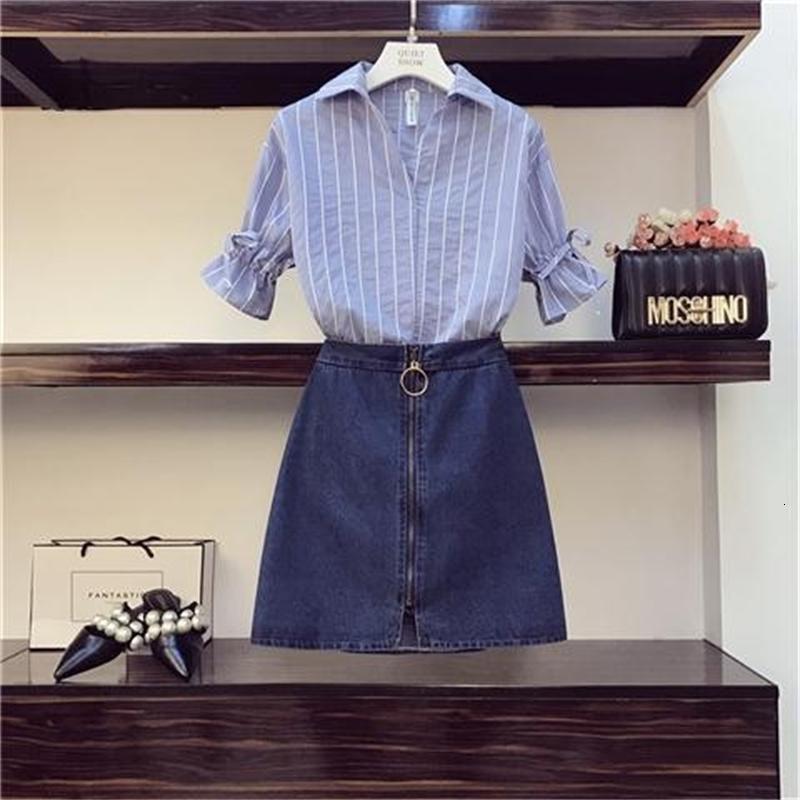 Один кусок / Больше размер Женская толстая сестра 200 кг увидит новую женскую тонкую рубашку джинсы юбки из двух частей костюма TDSX