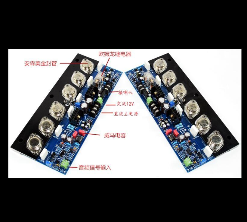1 Çift Altın Mühür Tüpü Saf Arka Güç Amplifikatörü Kurulu Ayarlanabilir Sınıfı Yüksek Güçlü Hifi Yanan Sınıf