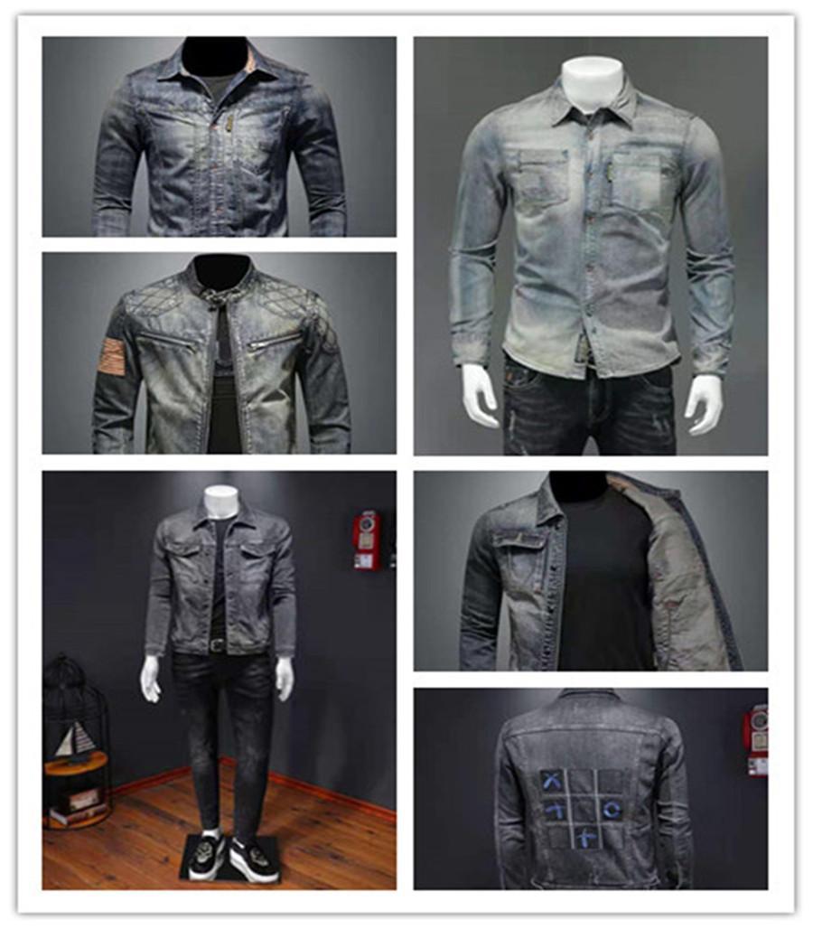 전원 남자 봄과 가을 얇은 데님 셔츠 남자의 긴팔 성격 트렌드 스티치 레트로 슬림 캐주얼 재킷