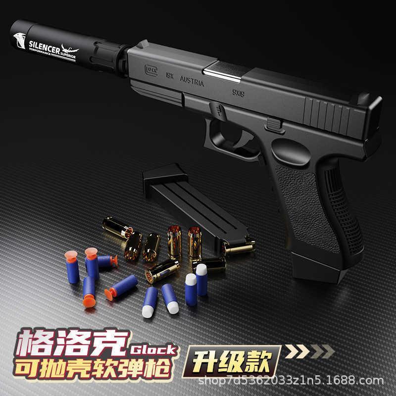 Tiktok, cáscara de Glock, pistola suave, pistola de juguete