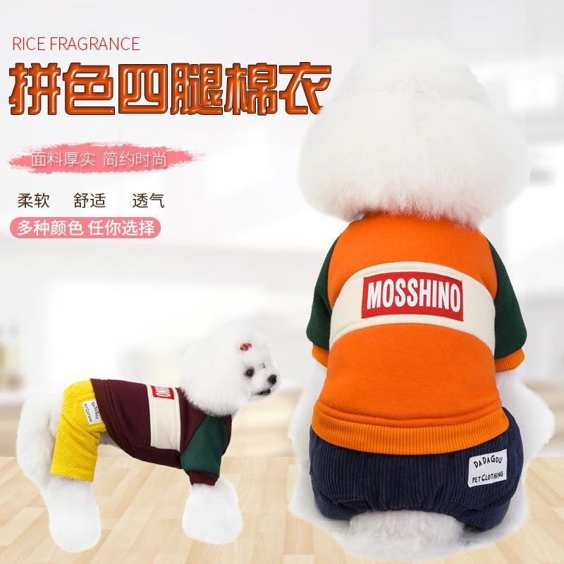 Hundebekleidung Haustierkleidung, farbe passende Vierbein Baumwollgepolsterte Modekleidung für Herbst und Winter