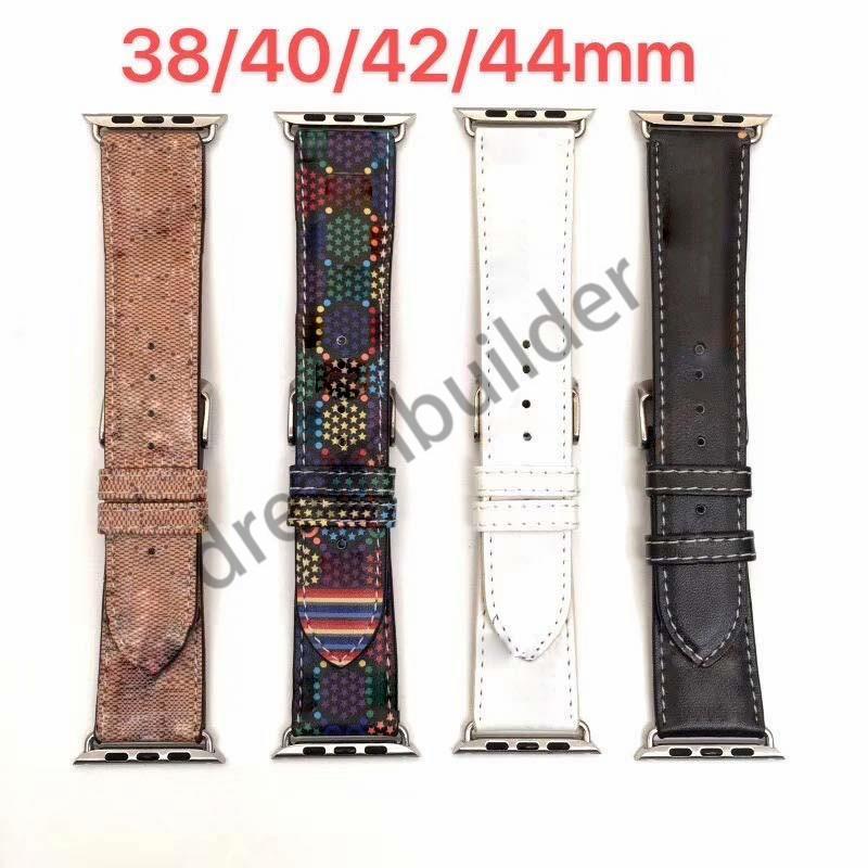 Watchbands Fashion Strap ل Apple Watch Band 42mm 38mm 40mm 44mm iwatch 1 2 3 4 5 bands الجلود الأشرطة سوار مصمم المشارب