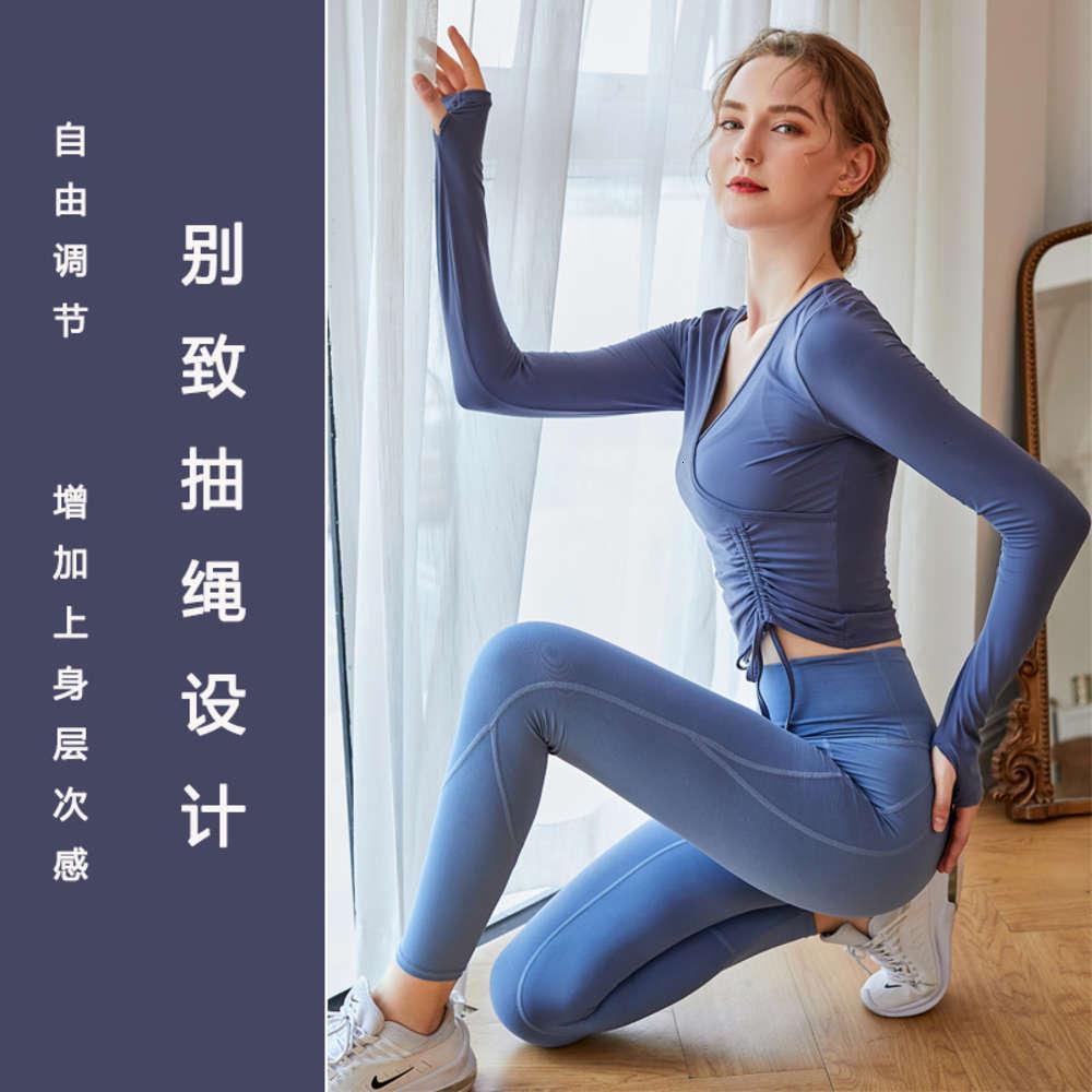 long sleeve new drawstring Sports Top Women's fast dry elastic tight slim tracksuit
