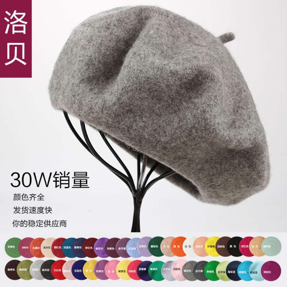 Wool Korean women's hat for autumn and winter