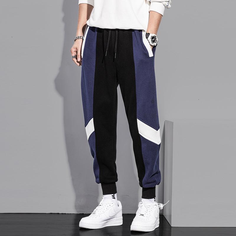 2021 New Fashion Streetwear Casual Joggers Pants Men Spliced Designer Overalls Leisure Hip Hop Wide Leg Sweatpants Loose Harem Trousers TN0E