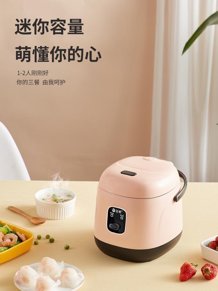Cozinhas de arroz 1.2L mini cor-de-rosa fogão de vapor aço inoxidável Sopa de pote elétrico Sopa recipiente