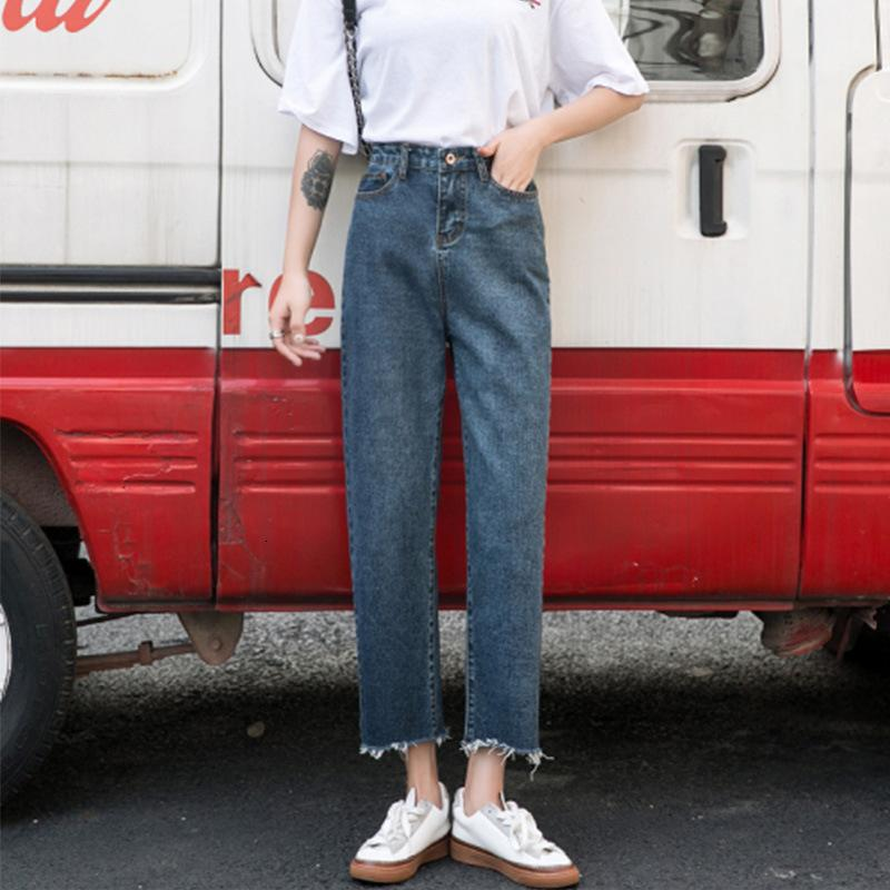 New Spring Quarter Jeans High Waisted Loose and Thin Woolen Ee Straight Pants, Versatile with Korean Wide Leg Women's Pants