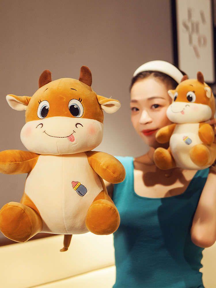 de becerro peluche juguete pequeña muñeca lindo año la mascota ox Mini ornamento neta rojo súper suave niña