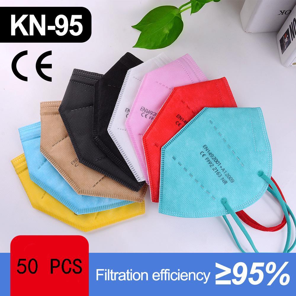 15 색 KN95 마스크 공장 95 % 필터 다채로운 활성 탄소 호흡 호흡기 밸브 6 레이어 디자이너 얼굴 방패 탑 판매