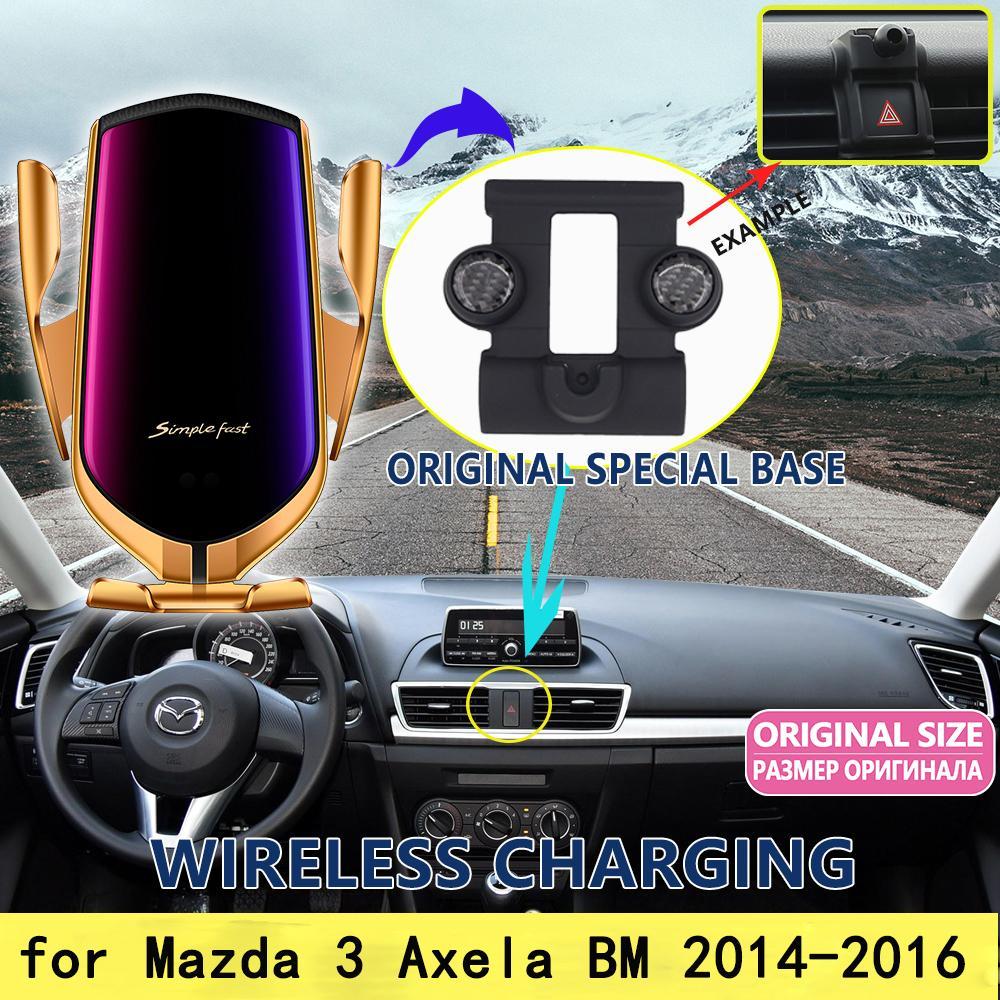 Mazda 3 Axela BM 2014 2015 2016 2016 무선 충전 전화 브래킷 지원 액세서리 아이폰 6 7 8에 대한 휴대 전화 홀더