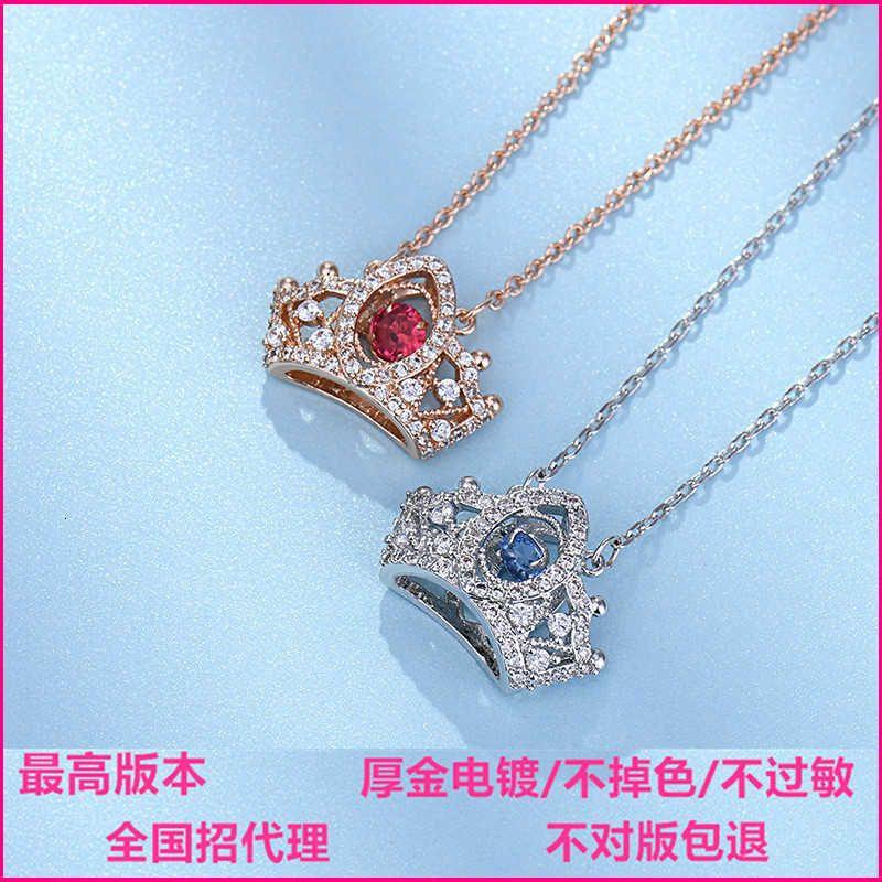 Корона умное ожерелье избиение сердца женское элегантное качество Swarovski Element Crystal Family Claugicle цепочка подарок