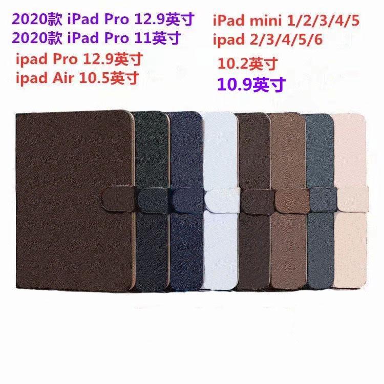 Novo Designer Print Flower Case para iPad Mini 12345 para I Pad 56 Pro 11 2020 10.2 10.5 10.9 12.9 2020 2016/2017 Capa B04