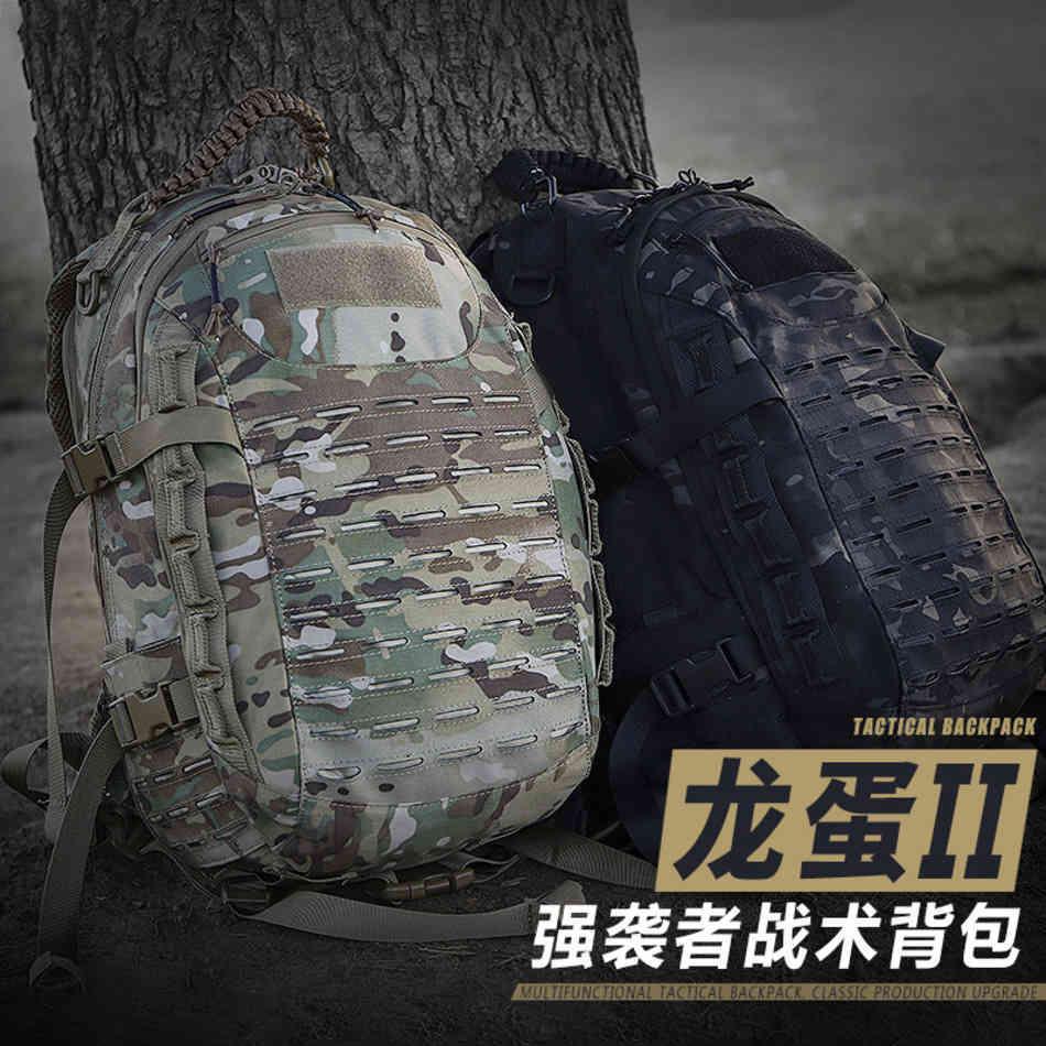 التنين البيض ارشون الجيل الثاني رايدر حقيبة الظهر التكتيكية في الهواء الطلق تسلق الجبال العسكرية مروحة ماء التمويه الهجوم حقيبة QR2V