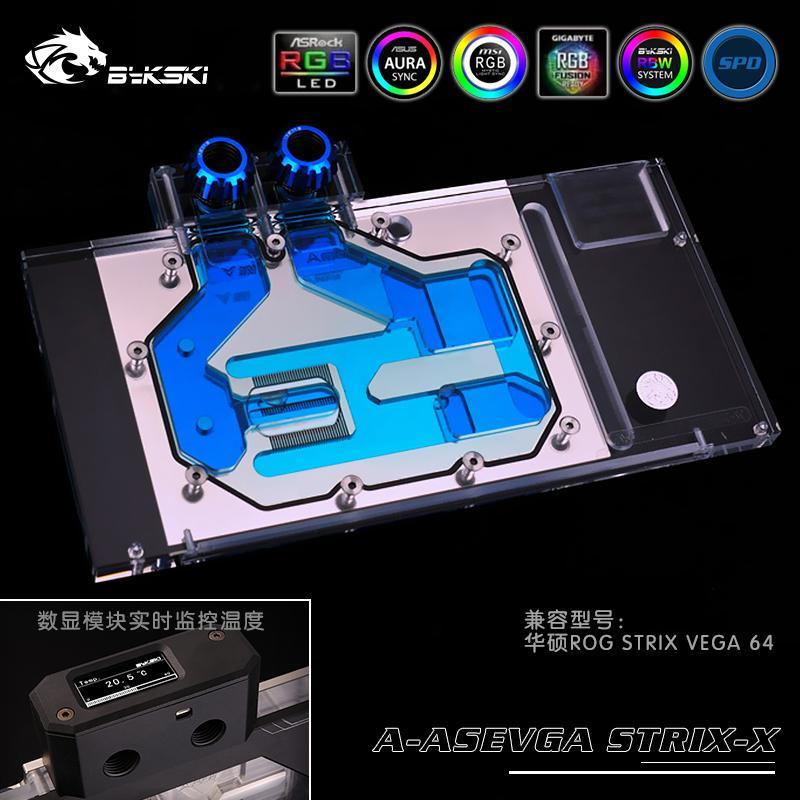 BYKSKI A-ASVEGA-STREX-X PC Radiador de refrigeración de agua GPU Cooler Tarjeta de video Tarjeta de gráficos Bloque de agua para Asus ROG Strix Vega 64