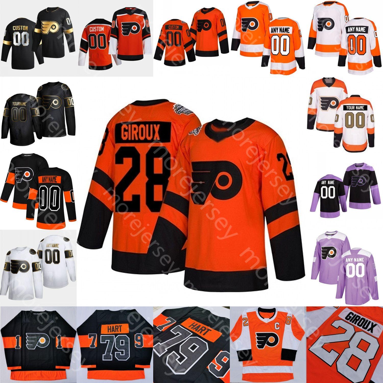 Özel Philadelphia Flyers Buz Hokeyi Jersey Bernie Ana Mark Howe Ashbee Bill Berber Clarke Lindros Allison Andreoff Nicolas Aube-Kubel