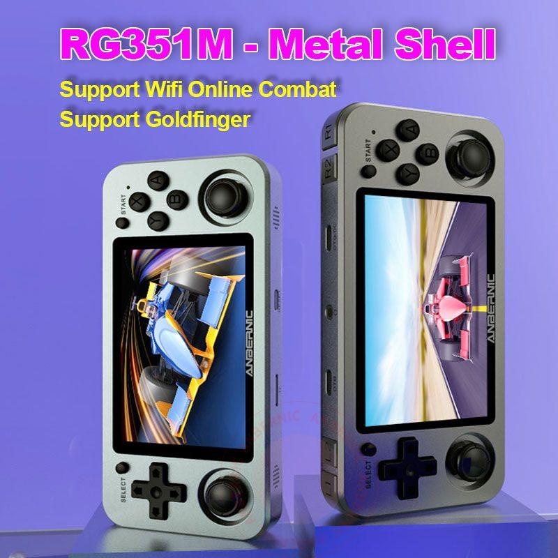 2021 New RG351M Retro Videojuegos Consola de aluminio Alloy Shell 2500 Game Portable Console RG351 Player Game Player