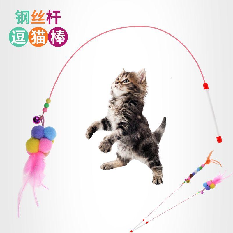 con Bell Peluche Pescado Pescado Pey Play Toy Steel Wire Teaser Cat Stick Supplies 1
