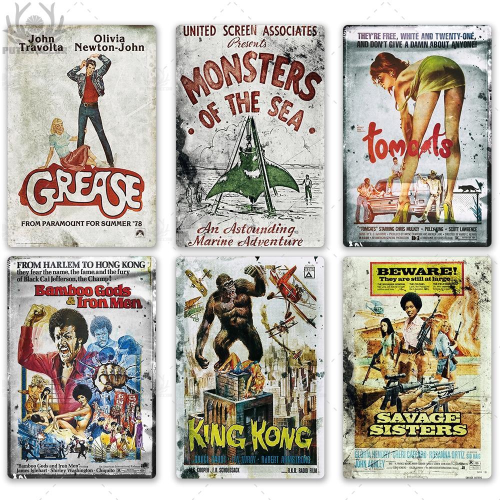 2020 Classic Film Metal Signes Plaque Métal Vintage Film Enseigne Panneau Métal Affiche Métal Décor mural pour Bar Pub Homme Cave Plaque décorative rétro 30x20