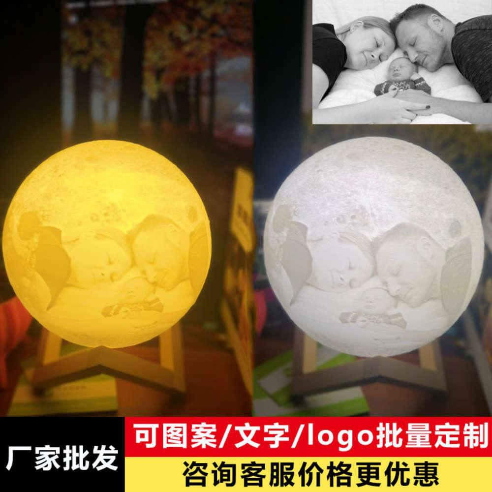 3D печатание луны творческий стол светодиодный ночной подарок лампы DIY