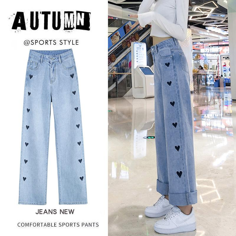 love embroidery straight womens 2021 spring high waist slim loose wide leg summer new jeans